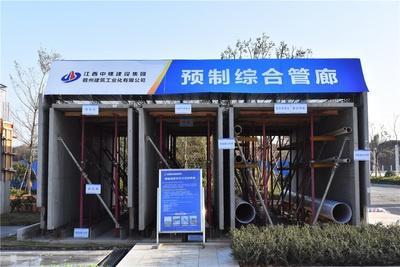 《中国欧宝体育直播app能耗研究报告(2017年)》
