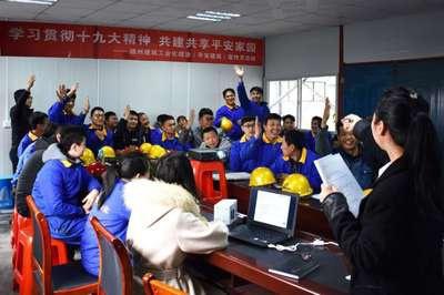 赣州欧宝体育直播app工业化积极开展综治宣传月活动