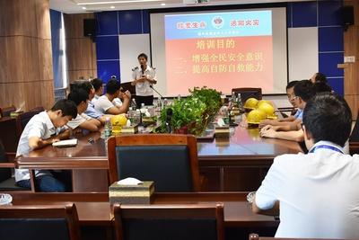 赣州欧宝体育直播app工业化开展消防知识培训