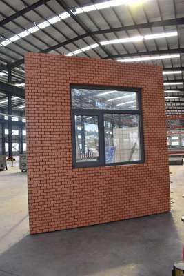 瓷砖反打外墙板