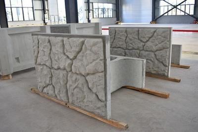 预制混凝土仿石式护坡